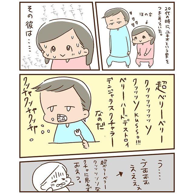 mosmosgomesuda•フォローする - 640w (2)