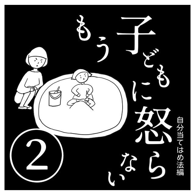 dayswithapi•フォローする - 640w (10)