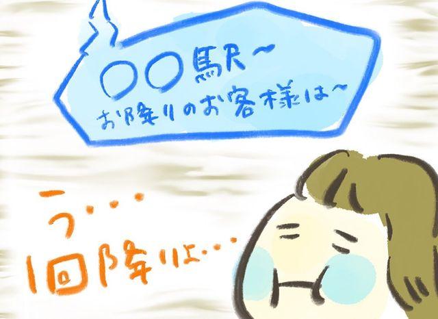 otanko_mw - 640w (4)