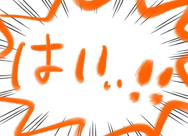 otanko_mw - 640w (5)