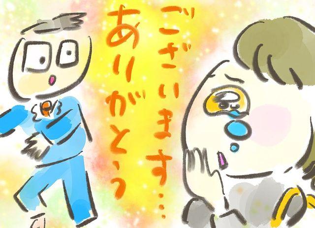 otanko_mw - 640w (7)