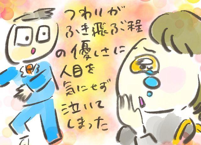 otanko_mw - 640w (8)