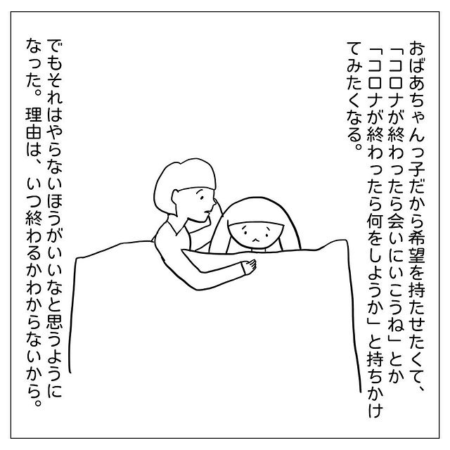 dayswithapi•フォローする - 640w (64)