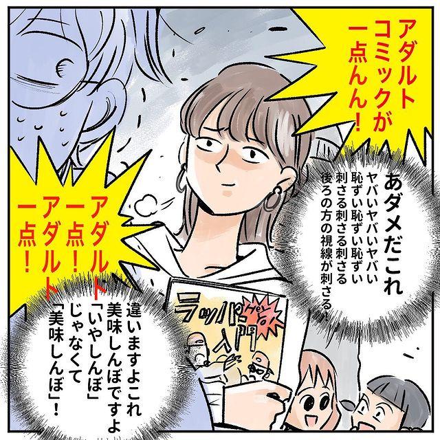 good.sleep7416•フォローする - 640w (7)
