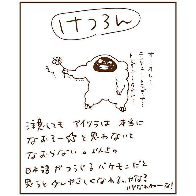 mosmosgomesuda•フォローする - 640w (14)