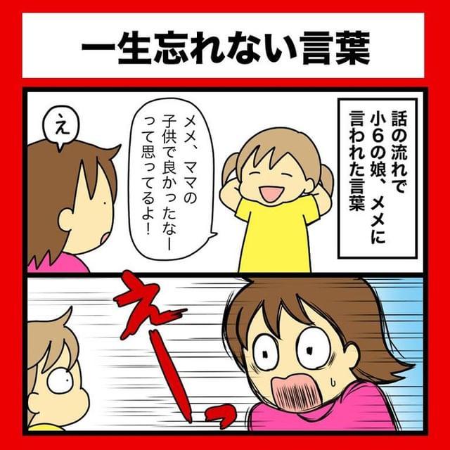kushiko_yasu•フォローする - 640w (18)