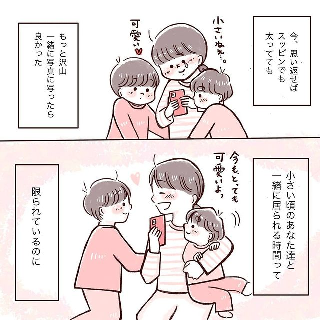 miho.haha•フォローする - 640w (6)