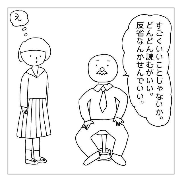 dayswithapi•フォローする - 640w (43)
