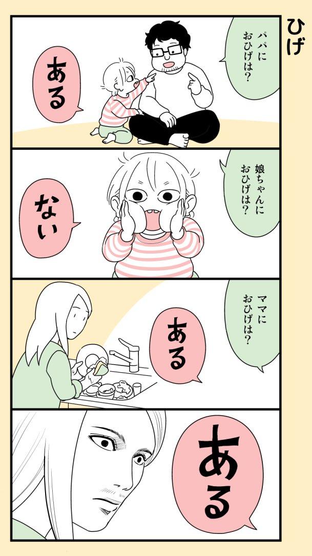 一色美穂04