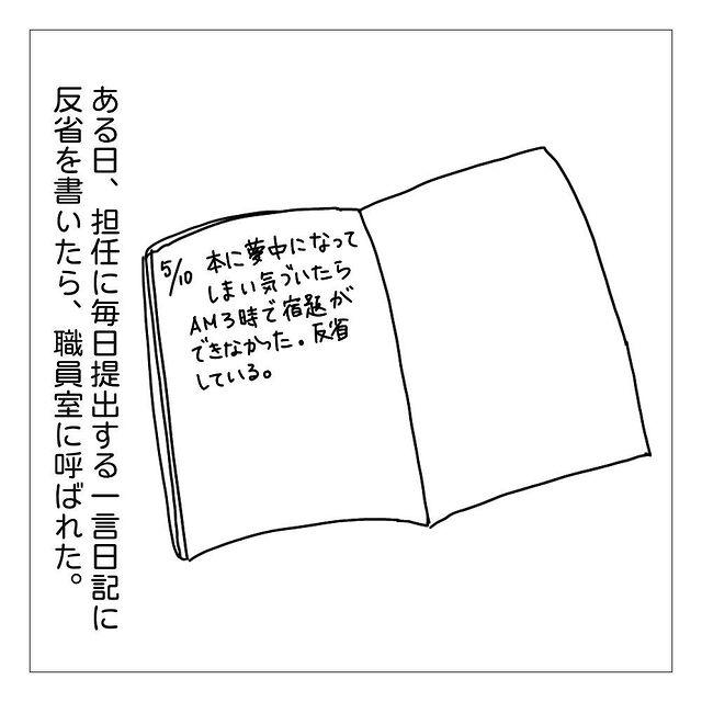 dayswithapi•フォローする - 640w (41)