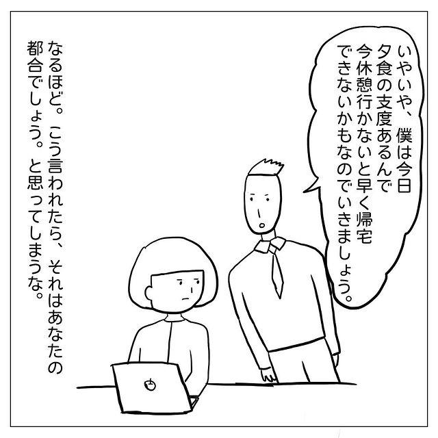 dayswithapi•フォローする - 640w (17)