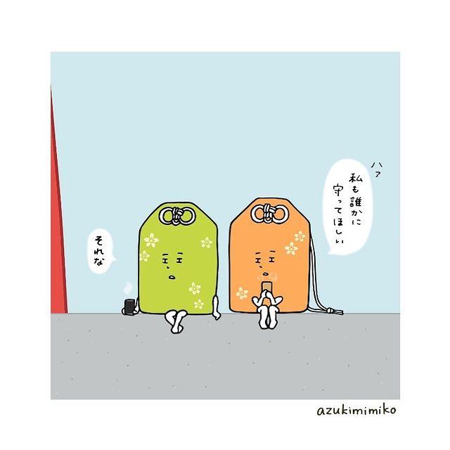 azukimimiko2•フォローする - 640w (3)