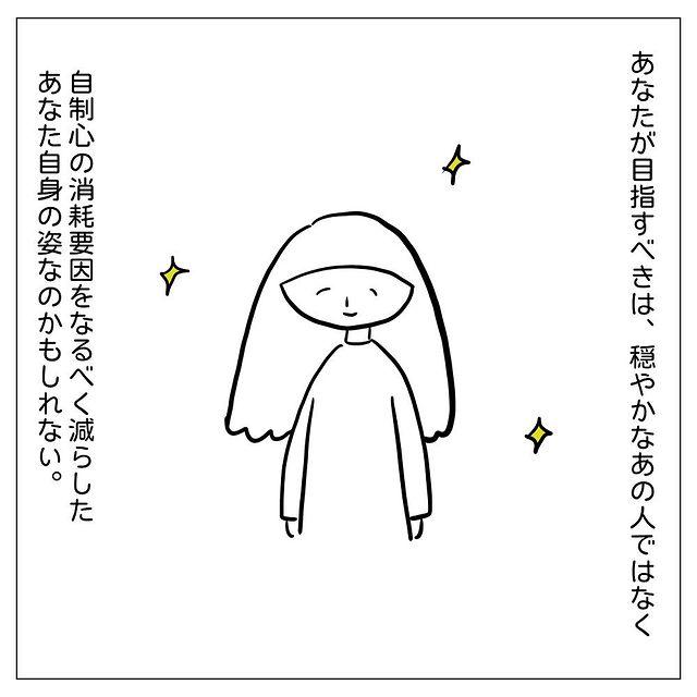 dayswithapi•フォローする - 640w (29)