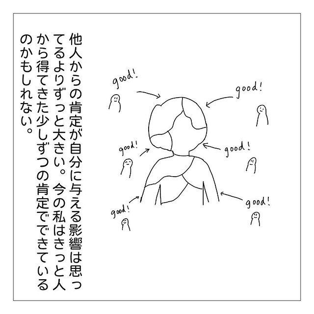 dayswithapi•フォローする - 640w (47)
