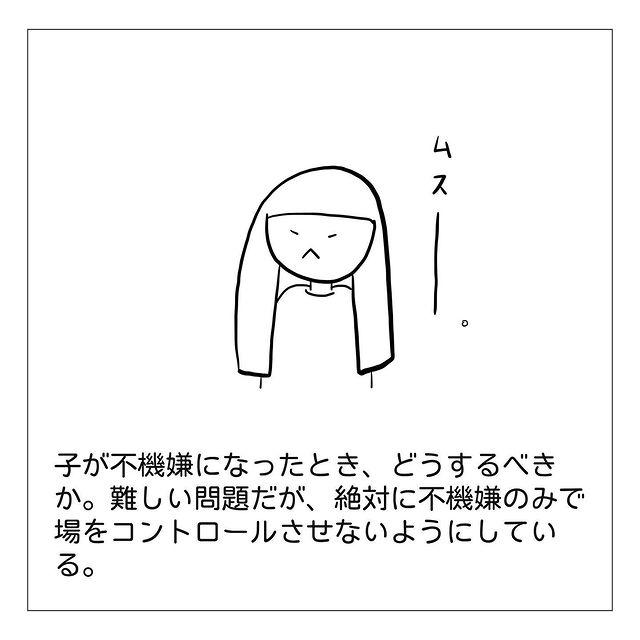 dayswithapi•フォローする - 640w (50)