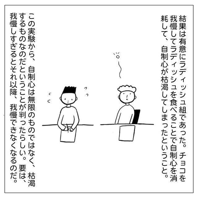 dayswithapi•フォローする - 640w (25)