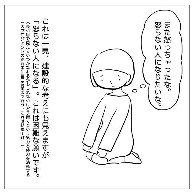 dayswithapi•フォローする - 640w (2)
