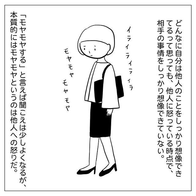 dayswithapi•フォローする - 640w (12)