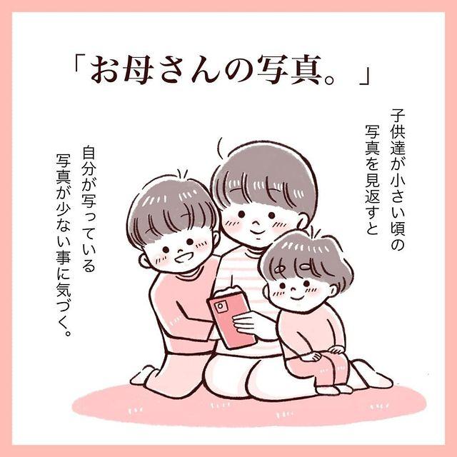 miho.haha•フォローする - 640w
