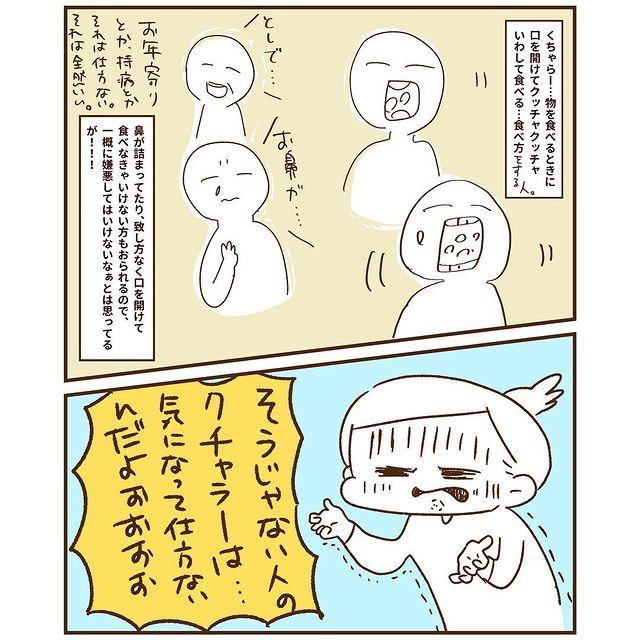 mosmosgomesuda•フォローする - 640w (1)