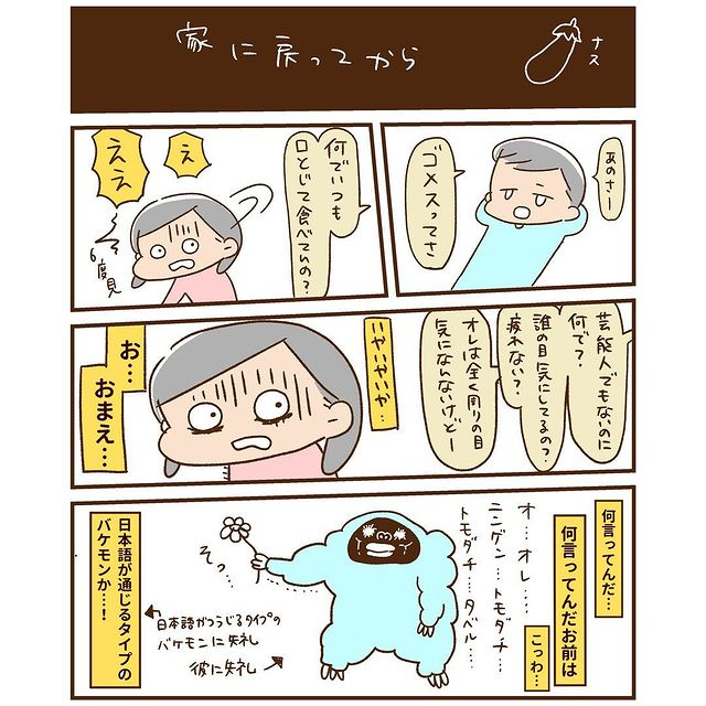 mosmosgomesuda•フォローする - 640w (10)