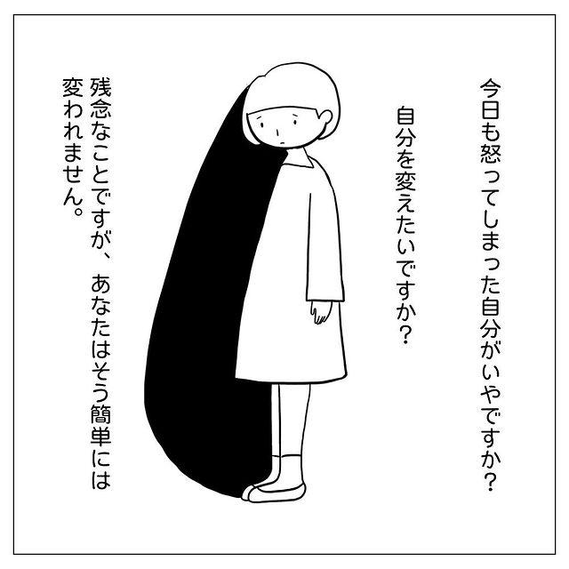 dayswithapi•フォローする - 640w (1)