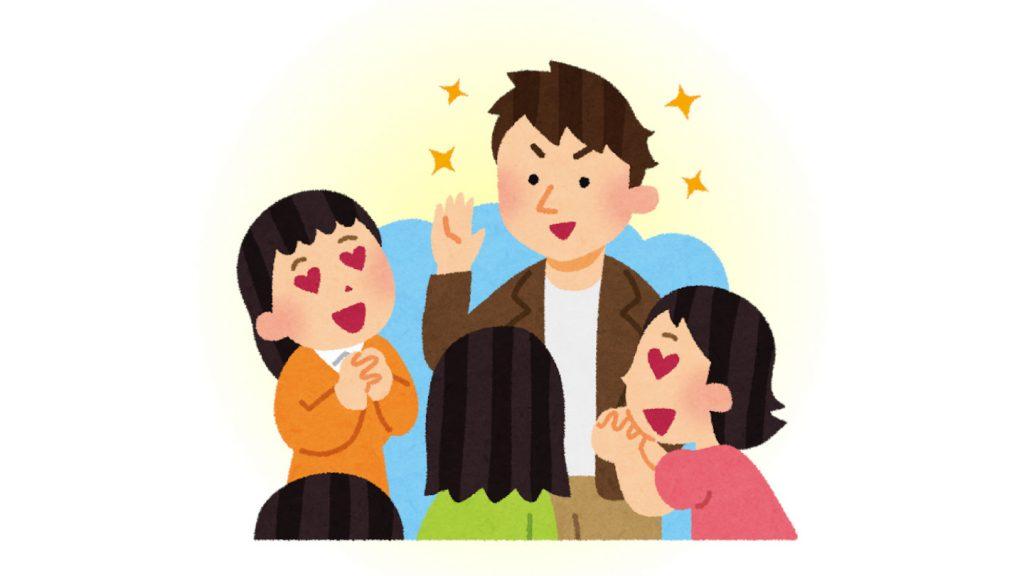 花 モテ度 今年 心理テスト