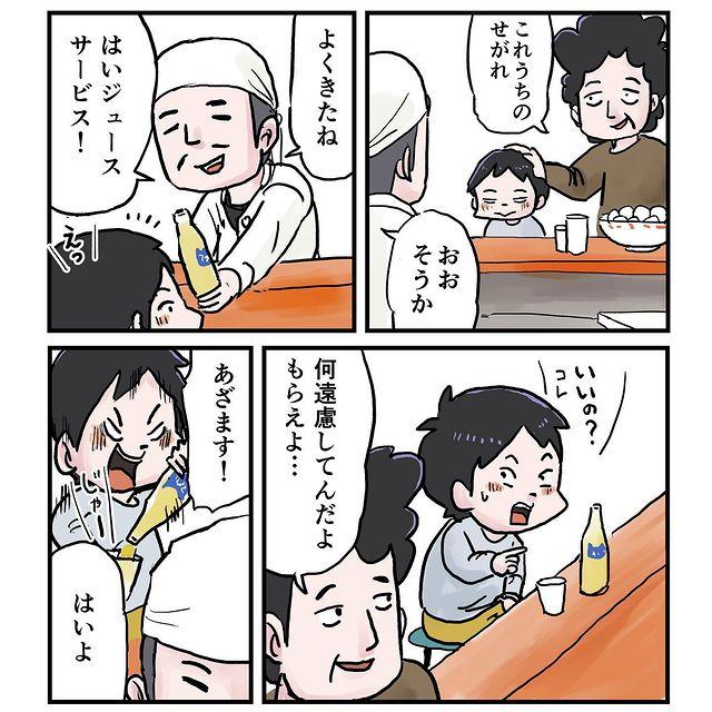 nakasorahami8330•フォローする - 640w (7)