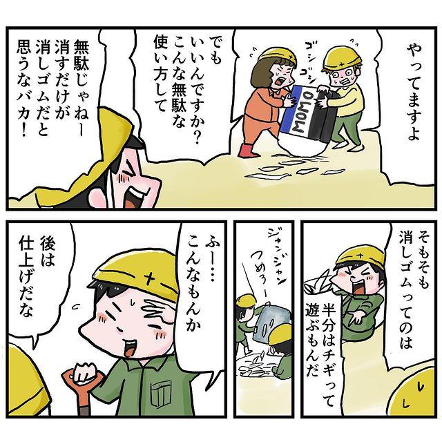 nakasorahami8330•フォローする - 640w (2)