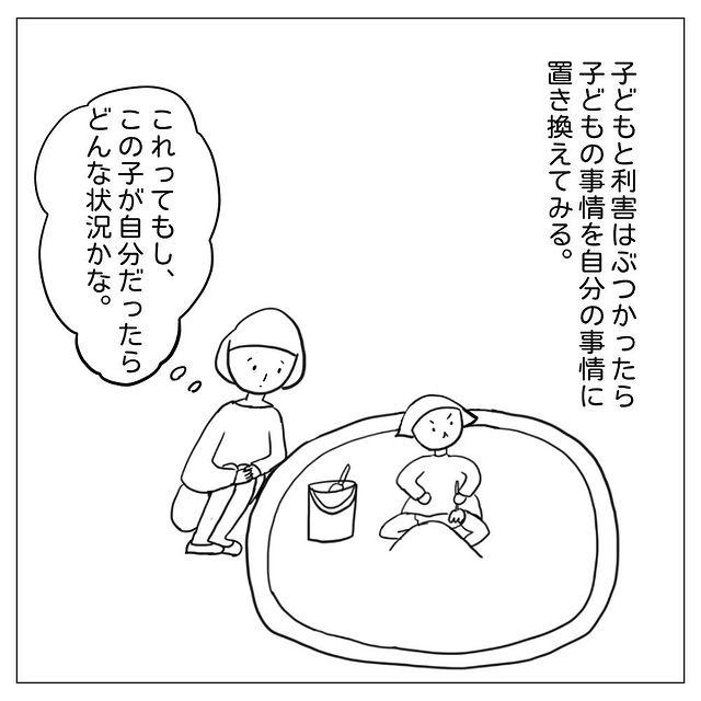 dayswithapi•フォローする - 640w (15)