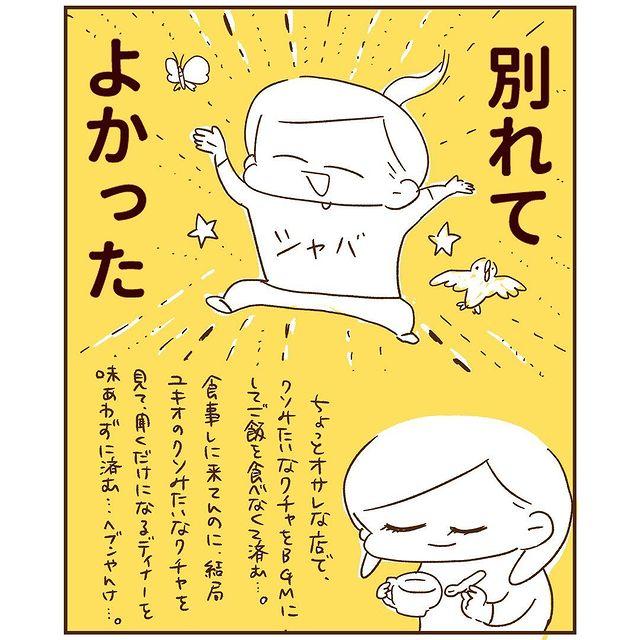 mosmosgomesuda•フォローする - 640w (13)