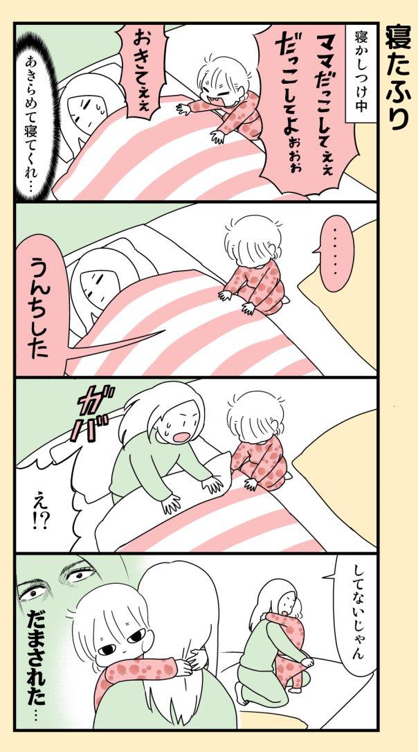 一色美穂02
