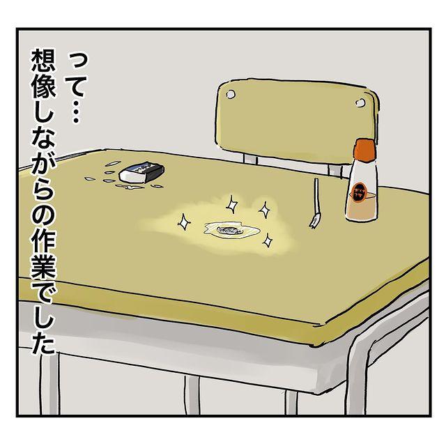 nakasorahami8330•フォローする - 640w (5)