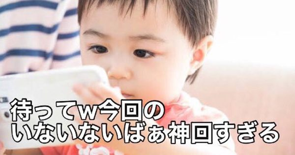 もしも「赤ちゃんだけのクラス」があったら会話はこうなるwww