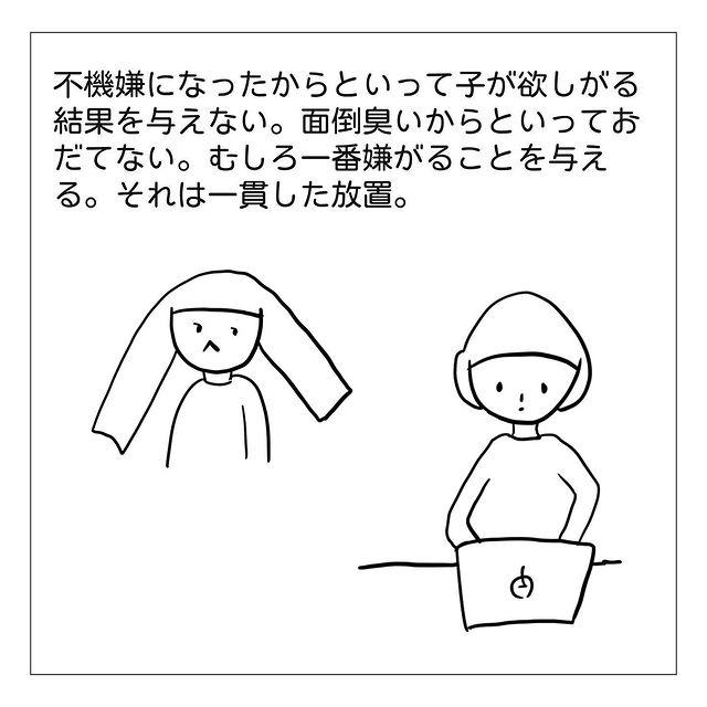 dayswithapi•フォローする - 640w (51)