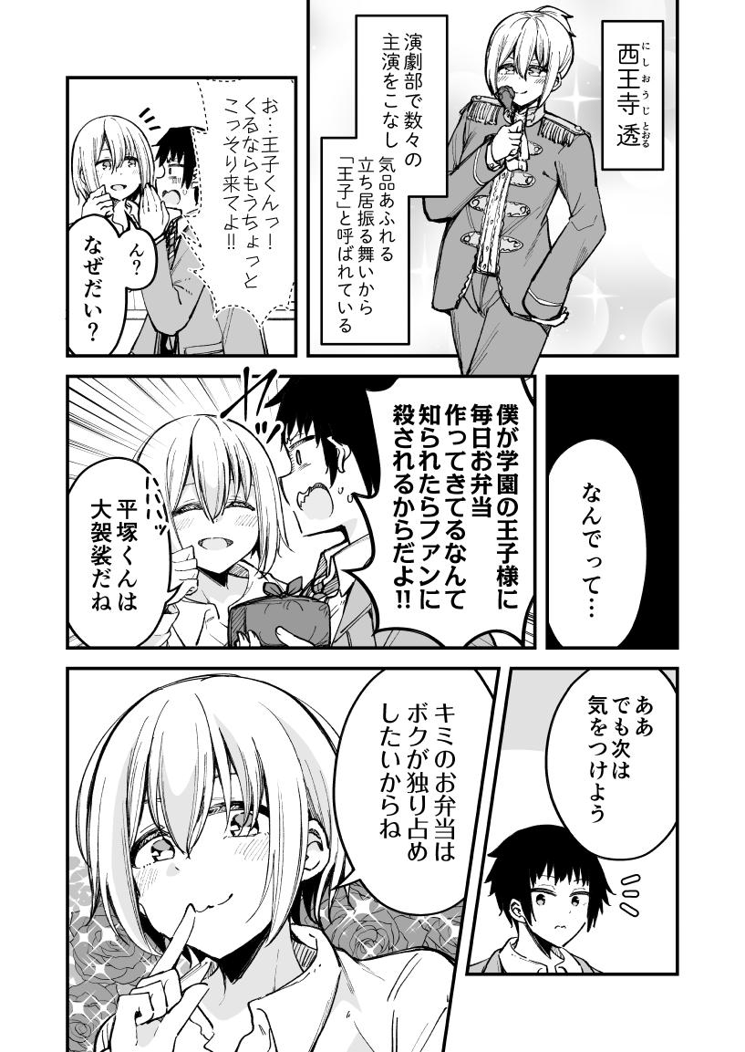 〇〇だらけのハーレム漫画4