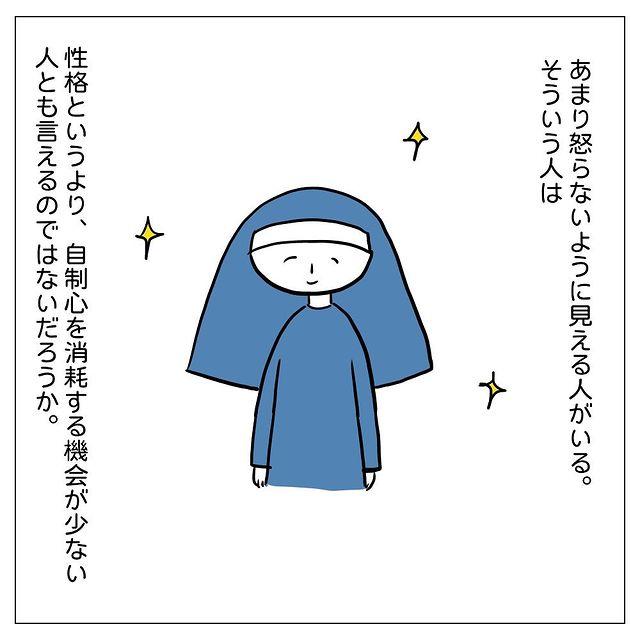 dayswithapi•フォローする - 640w (26)