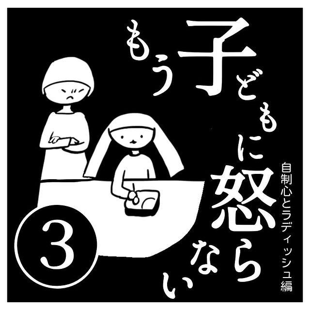 dayswithapi•フォローする - 640w (20)