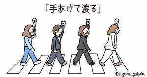 おなじみキャラの「別バージョン」が笑えるギャグイラスト 21連発!