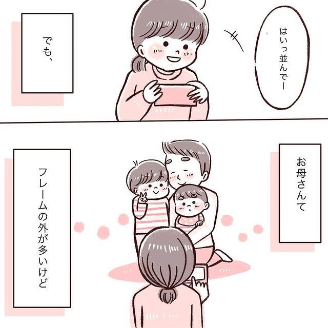 miho.haha•フォローする - 640w (4)