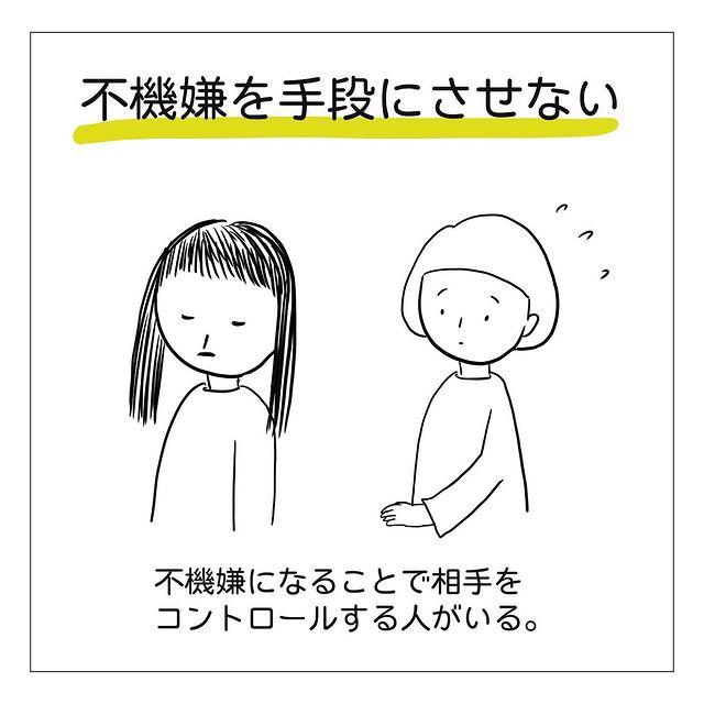 dayswithapi•フォローする - 640w (48)