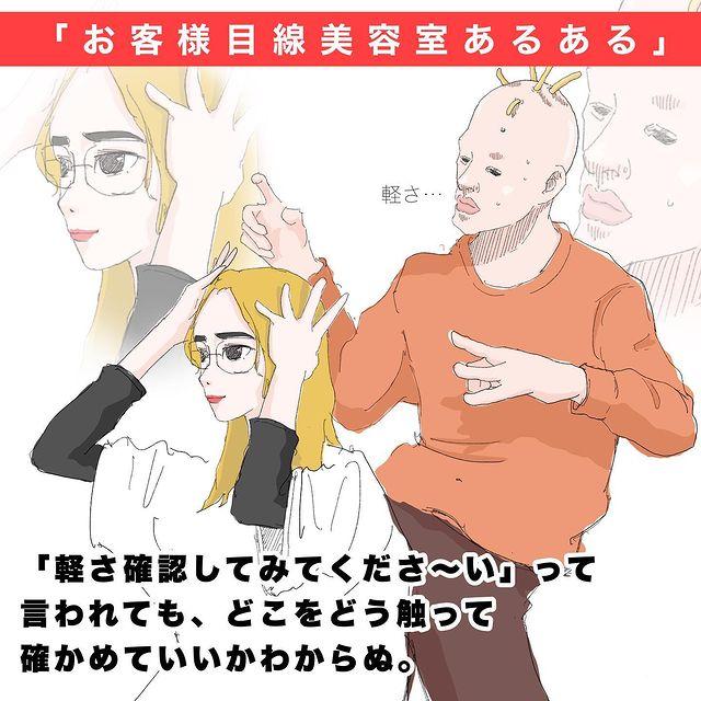 takuo_illustrator•フォローする - 640w (10)