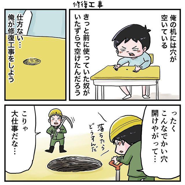 nakasorahami8330•フォローする - 640w