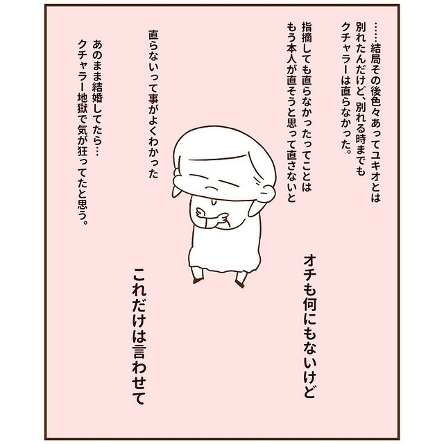 mosmosgomesuda•フォローする - 640w (12)