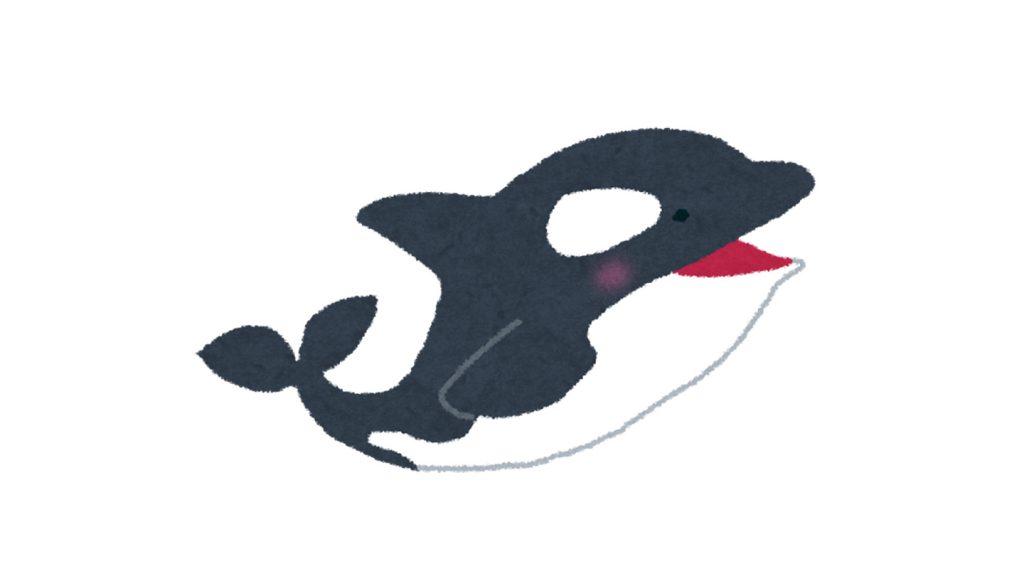 六角形 水族館 性格 例える シャチ