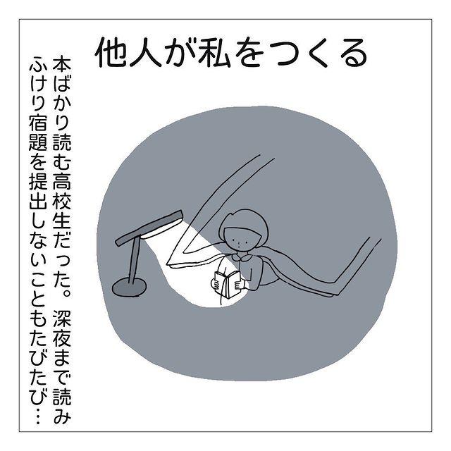 dayswithapi•フォローする - 640w (40)