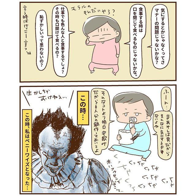 mosmosgomesuda•フォローする - 640w (11)
