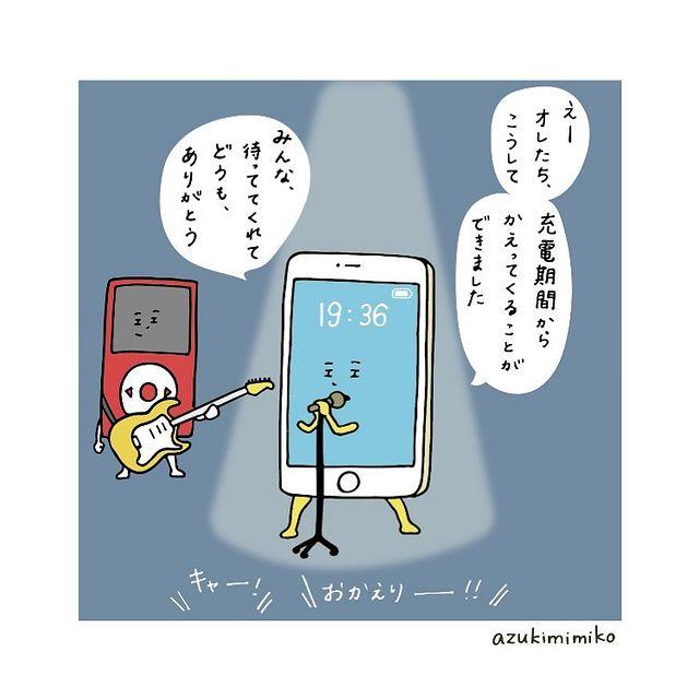 azukimimiko2•フォローする - 640w (7)