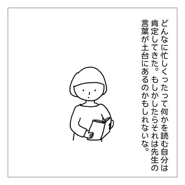 dayswithapi•フォローする - 640w (46)