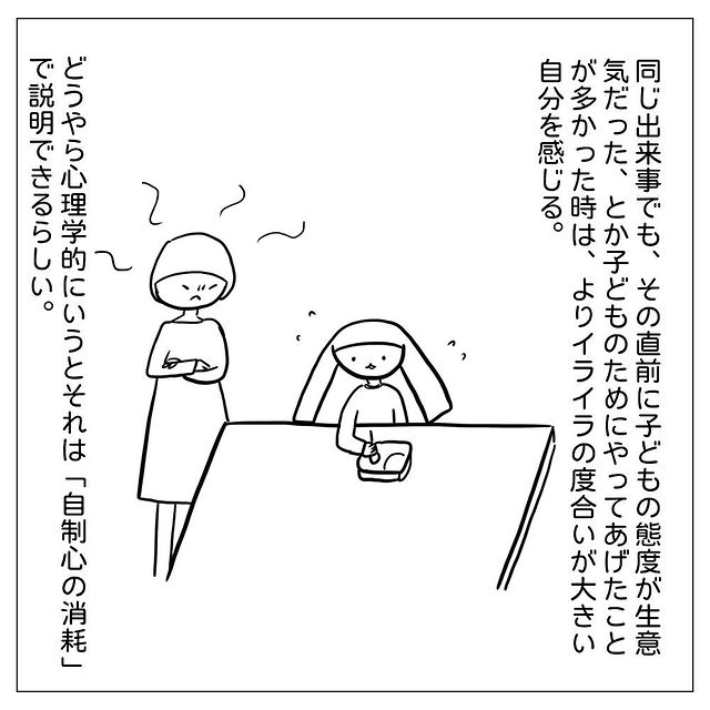 dayswithapi•フォローする - 640w (21)